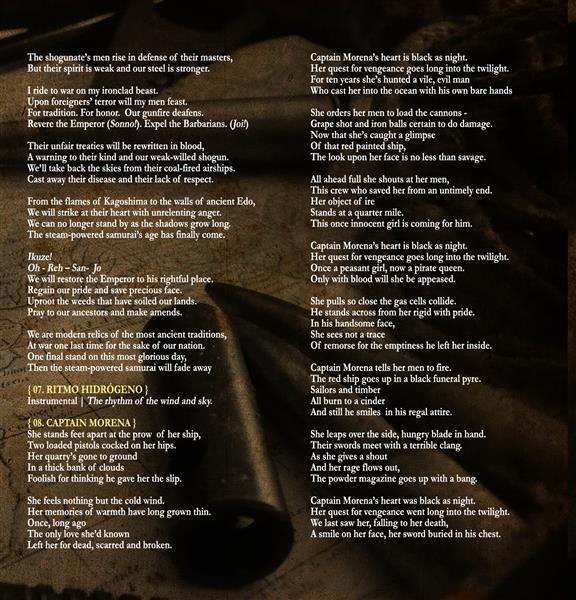 Album | Circumnavigator
